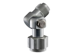 Swivel Connector